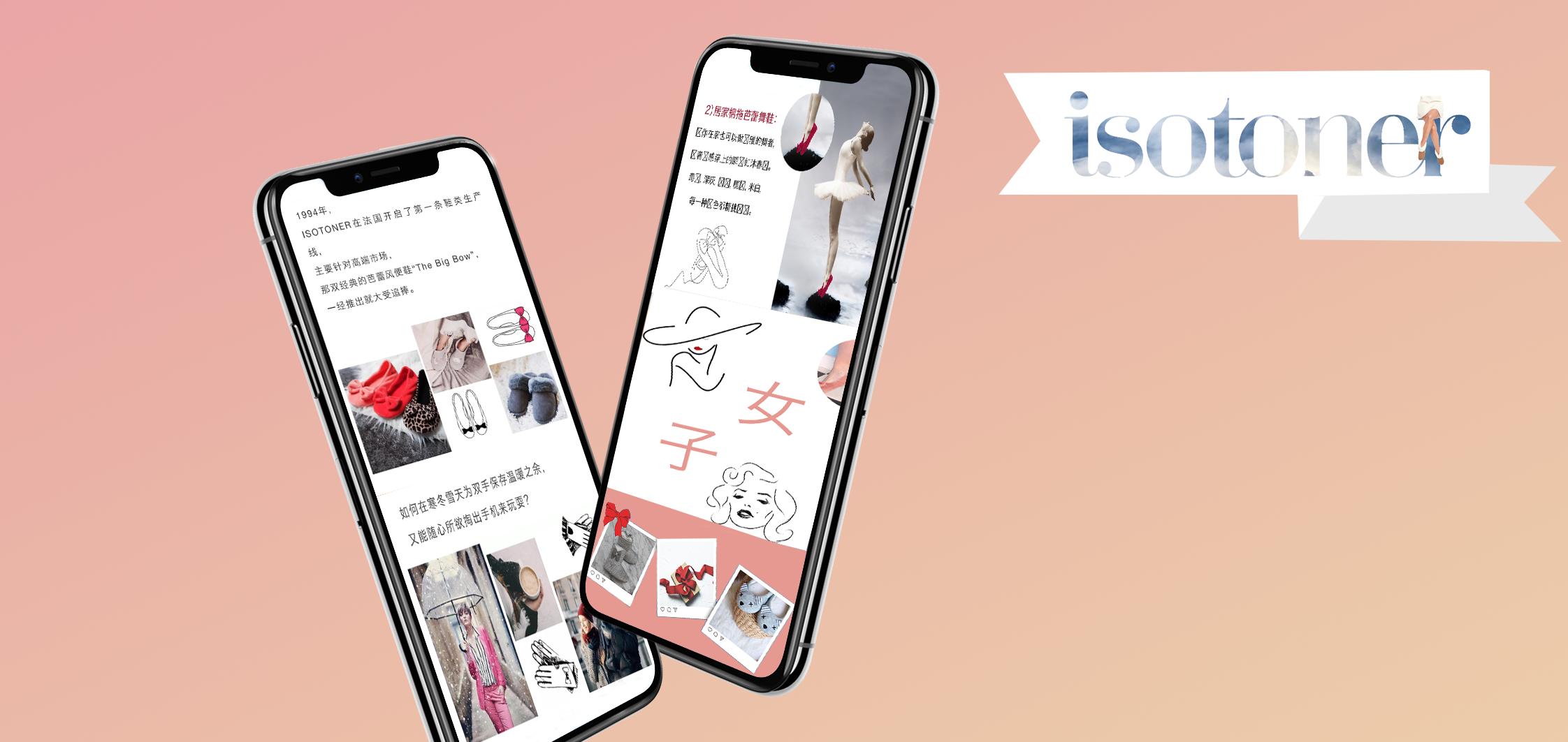 fulljet china marketing design réalisation likeweb agency agence digitale