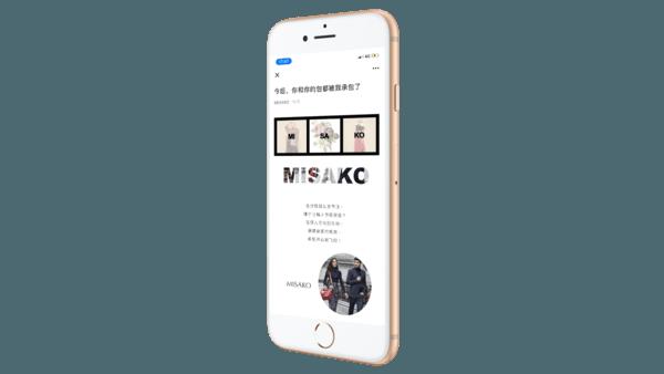 Full jet misako likeweb agence web création de contenu marché chinois